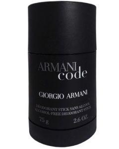 Giorgio Armani Code Men 75ml Deodorant Stick